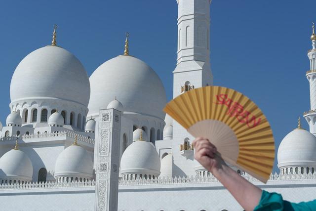 Der SAFRAN Fächer in der Scheich-Zayid-Moschee
