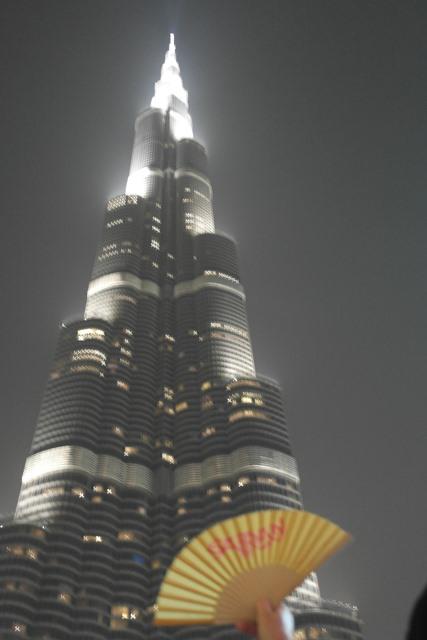 Der SAFRAN Fächer in Dubai